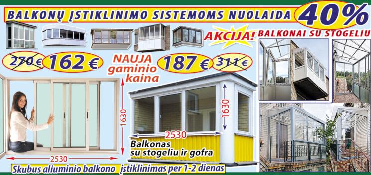 balkonu-stiklinimo-kainos-40-x745